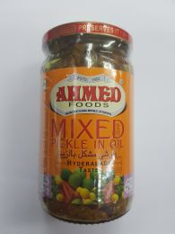 Ahmed Foods Mixed Pickle 330g