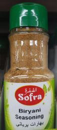 Sofra Biryani Seasoning (100g)