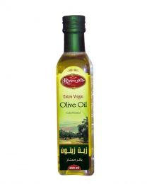Riviere Extra Virgin Olive Oil (250ml)