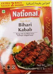 NATIONAL BIHARI KEBAB.50g