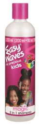 Easy Waves My Precious Kids 2 in 1 Shampoo - 250ml
