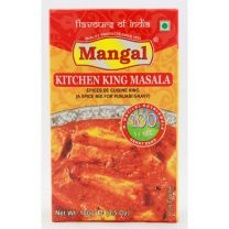 Mangal Kitchen King Masala (100g)