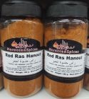 Moroccan Spices Red Ras Hanout (180g)